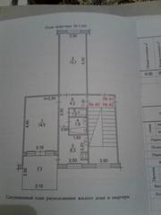 2- х комнатная квартира