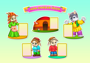 Детские деревянные  развивающие игрушки,  всё для детского сада и школ.