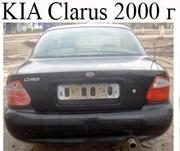 Продам легков. а/м  KIA  CLARUS  DOHC 2,  AKP